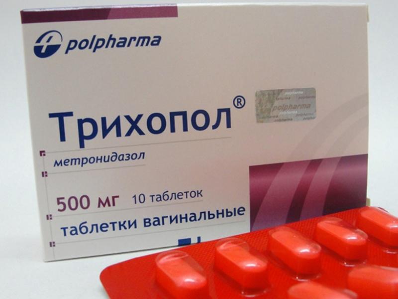 антибиотик трихопол инструкция по применению