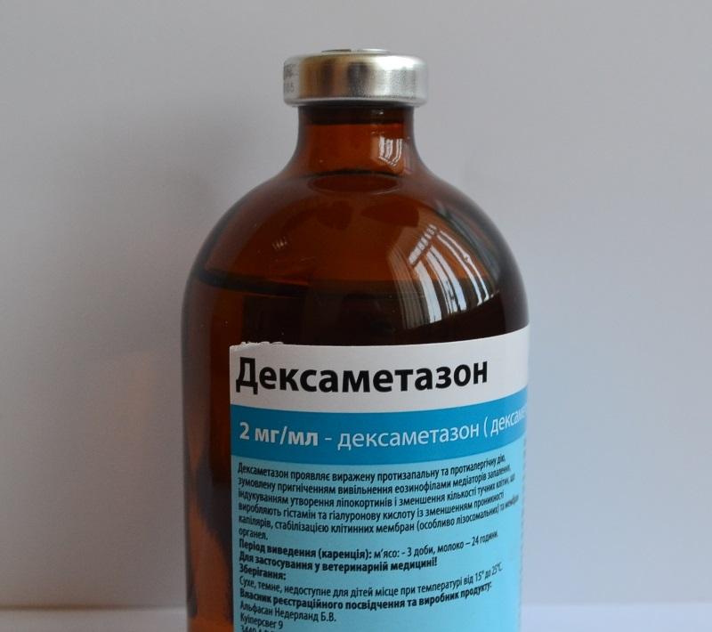 рецепт дексаметазон раствор