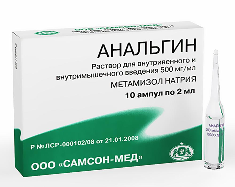 анальгин аспирин парацетамол температуры