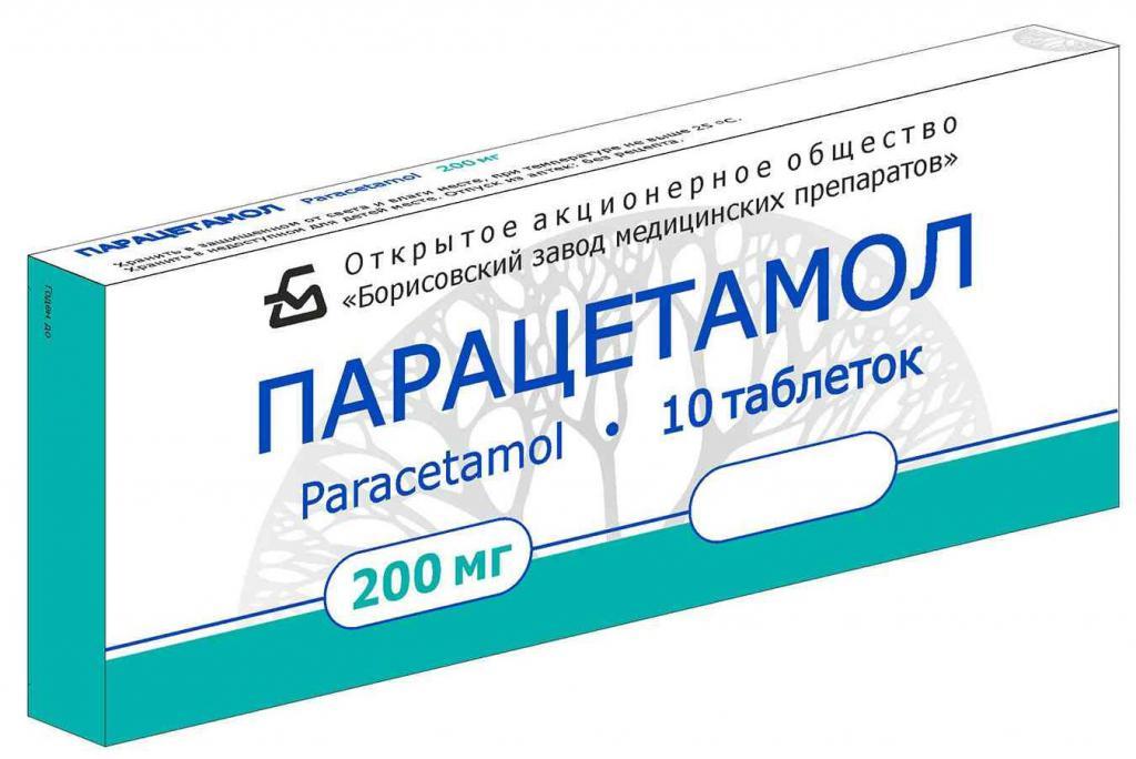 температуры парацетамол анальгин дозировка