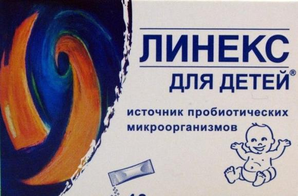 """Инструкция """"Линекс"""" для новорожденных"""
