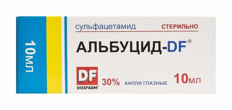 """препарат """"Альбуцит"""""""