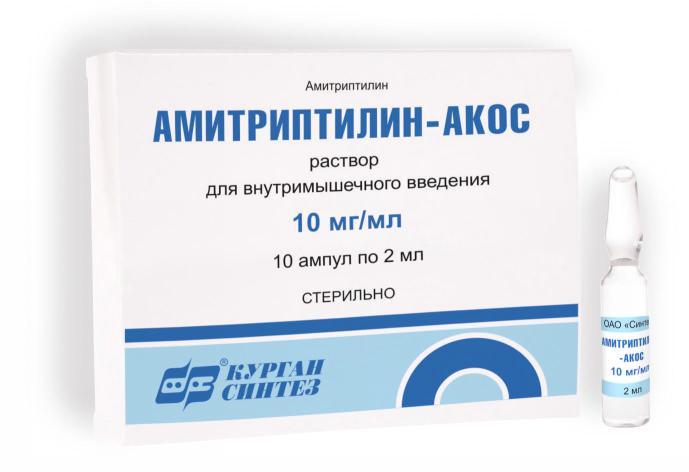 """""""Амитриптилин"""" в ампулах"""