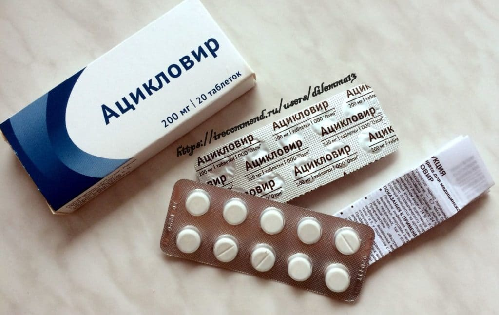 "Противовирусный препарат ""Ацикловир"""