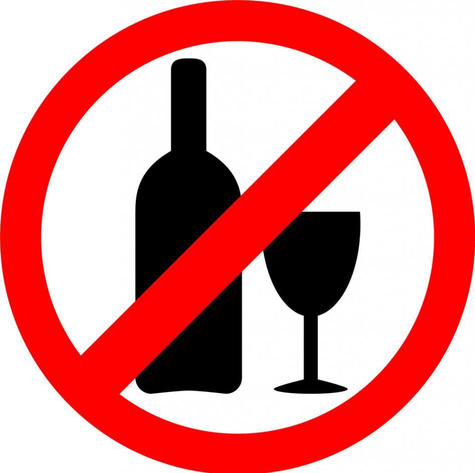 нельзя алкоголь при отеках