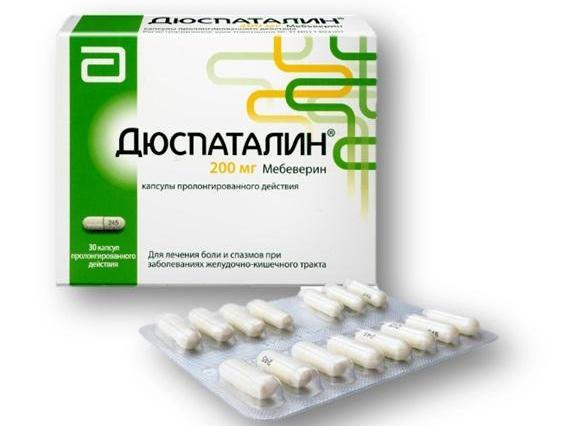 лекарство для лечения воспаления кишечника