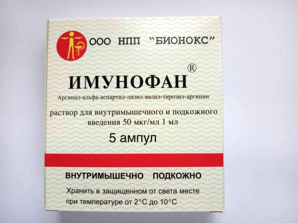 иммуномодуляторы для собак при демодекозе