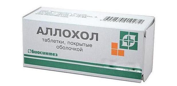 лекарство от цирроза печени германия