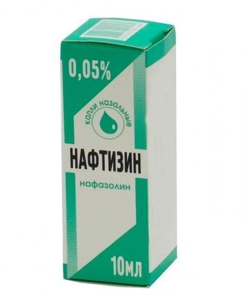 "Капли ""Нафтизин"" применение"