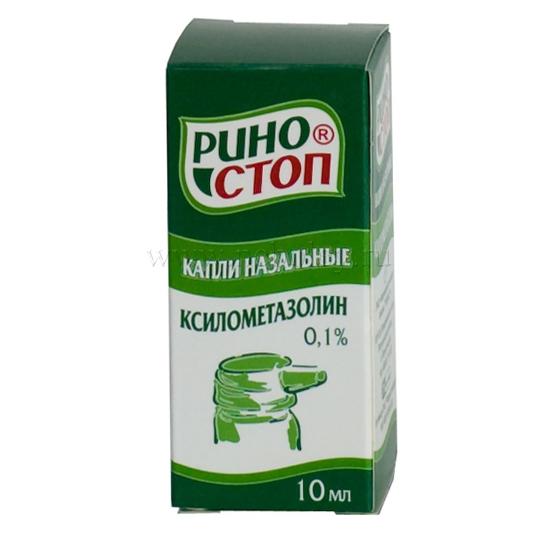 """""""Нафтизин"""" инструкция по применению капли"""