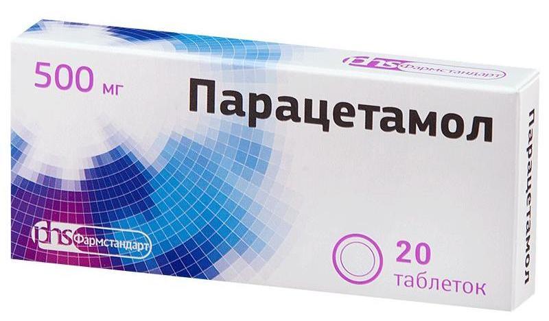 можно ли ребенку парацетамол