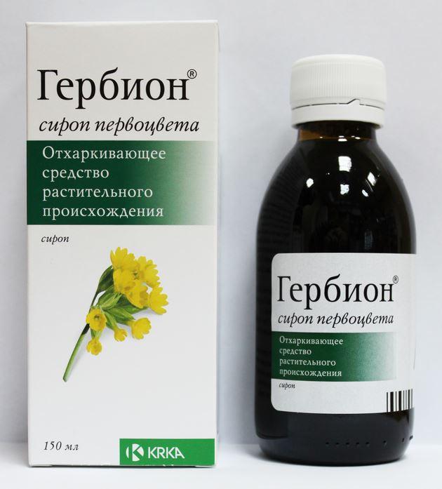 лекарство для разжижения мокроты для детей
