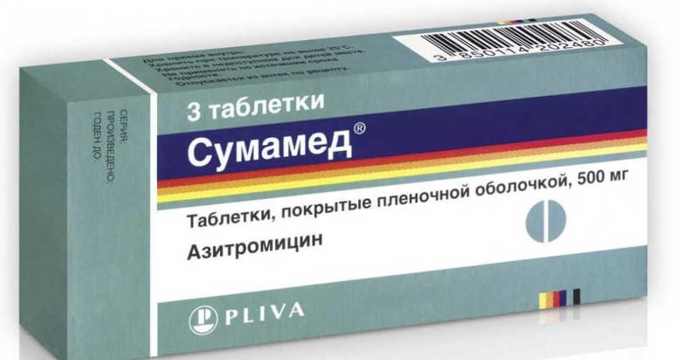 сумамед таблетки 125