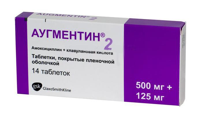 сумамед 125 мг для детей таблетки дозировка