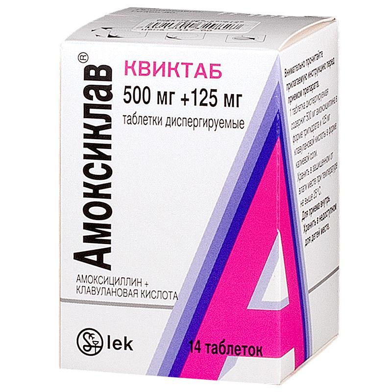 воспаление яичников антибиотики таблетках