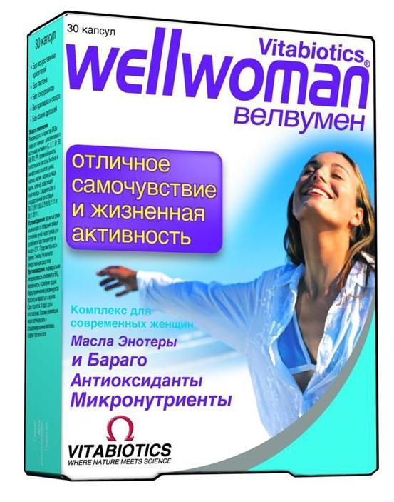 велвумен витамины отзывы