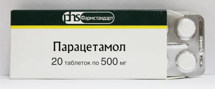 парацетамол инструкция по применению таблетки для детей