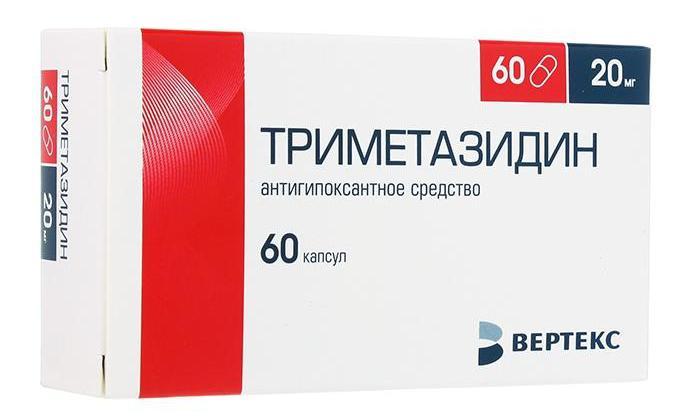 аналог препарата триметазидин