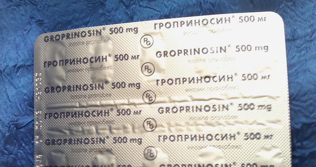"таблетки ""Гроприносин"""