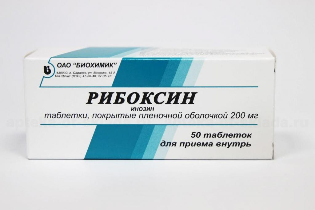 "таблетки ""Рибоксин"""