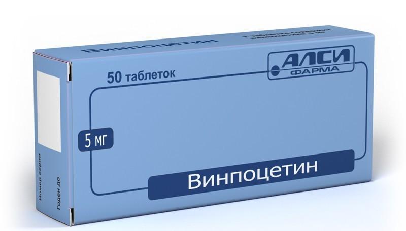 """таблетки """"Винпроцетин"""""""