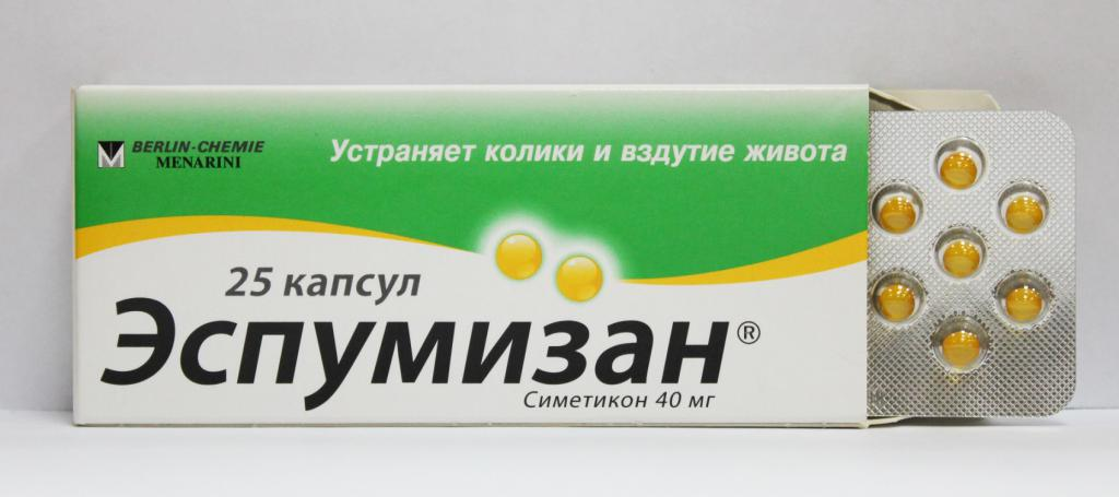 Эспумизан для лечения вздутия живота