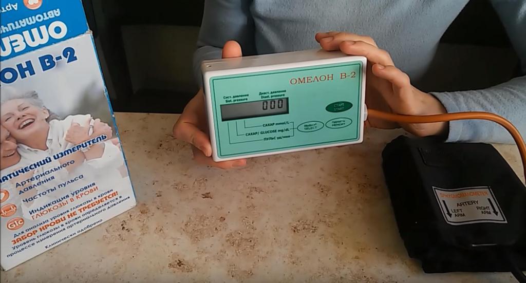"""Прибор для измерения уровня сахара """"Омелон"""""""