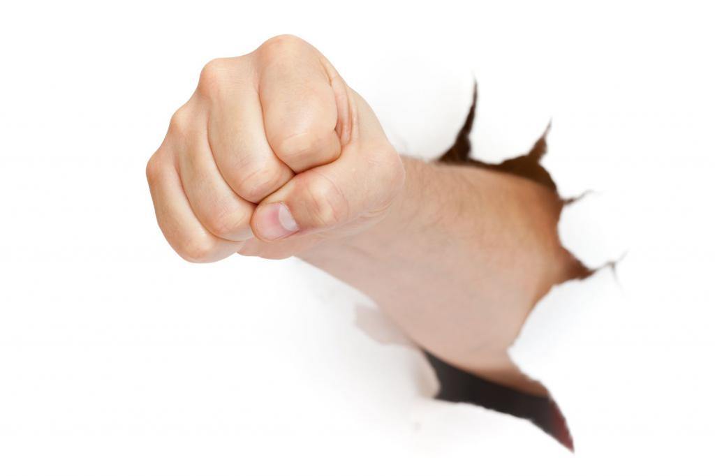 Боксерский перелом