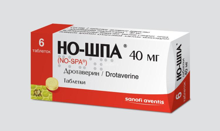 таблетки но шпа