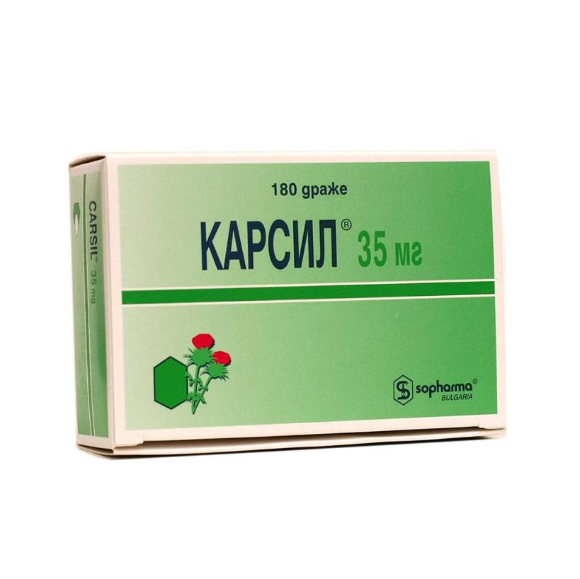 препарат карсил