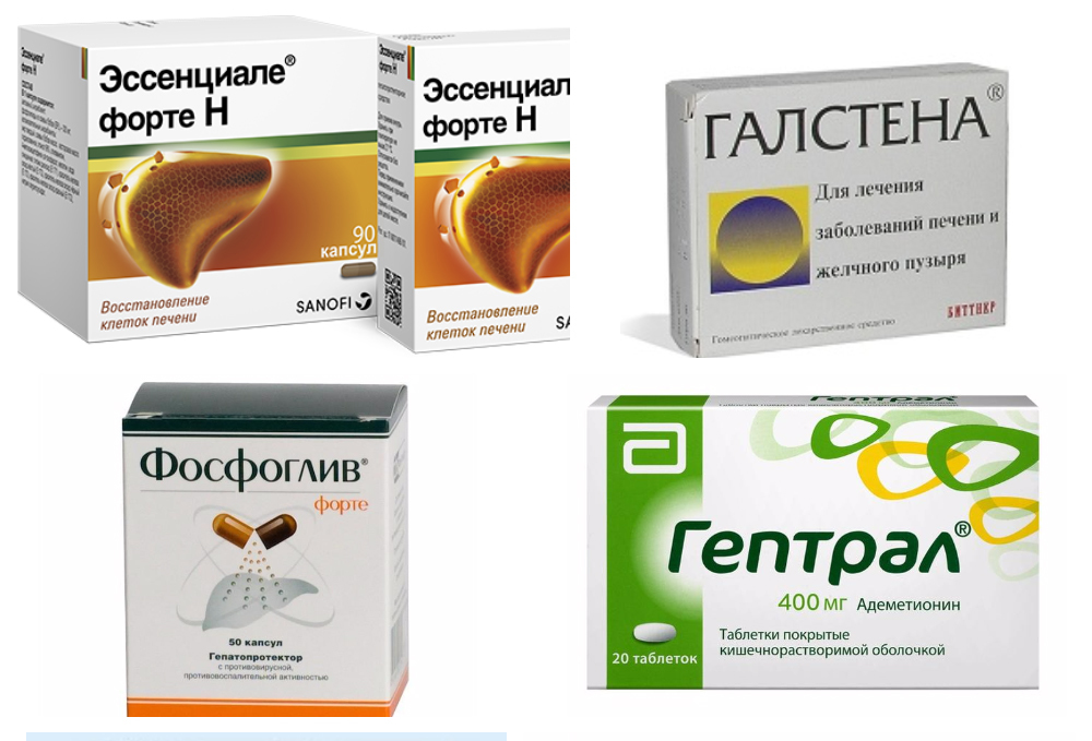 разновидности гепатопротекторов