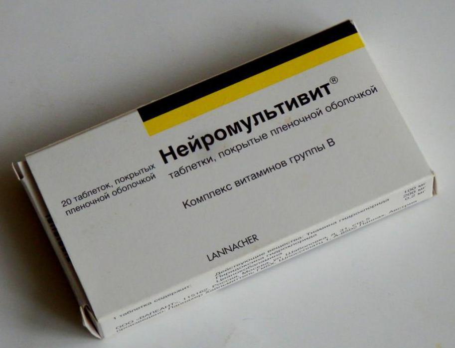 """инструкция к """"Нейромультивиту"""""""