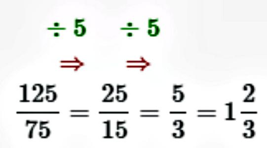 второй пример