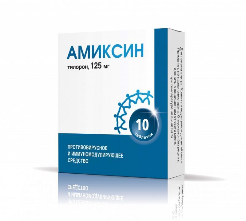 амиксин лимфоузлы в легких