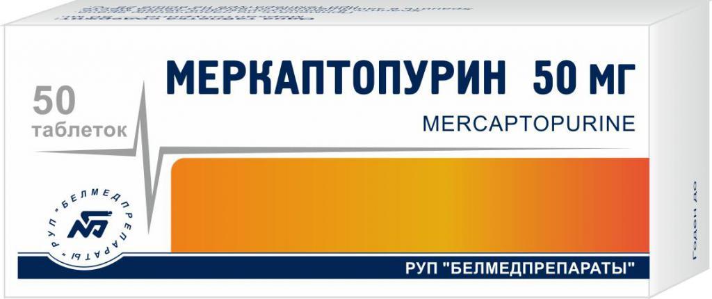 """Упаковка """"Меркаптопурин""""."""