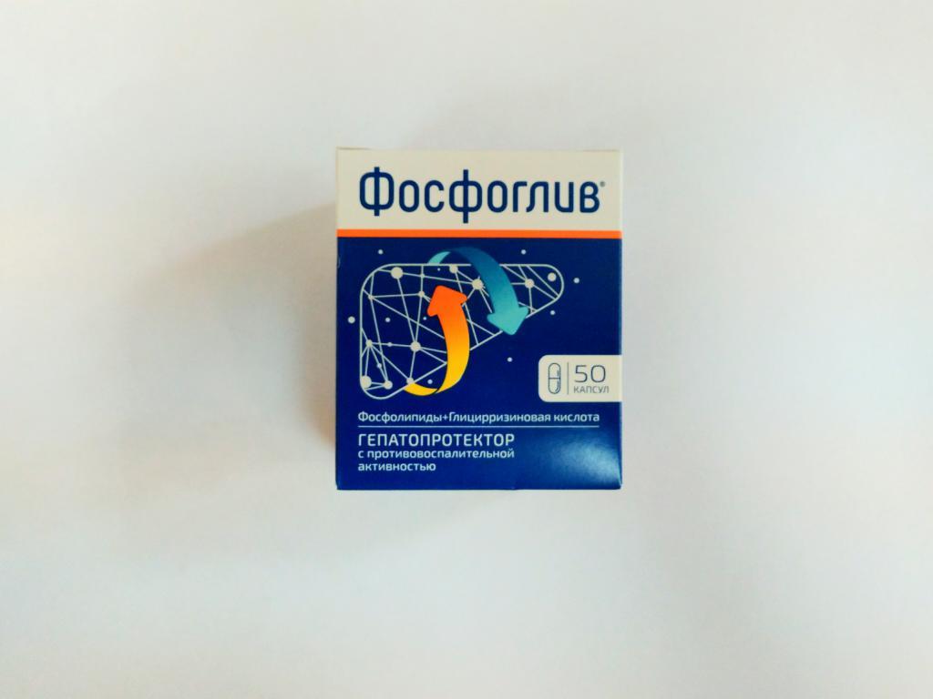 """Упаковка препарата """"Фосфоглив"""""""
