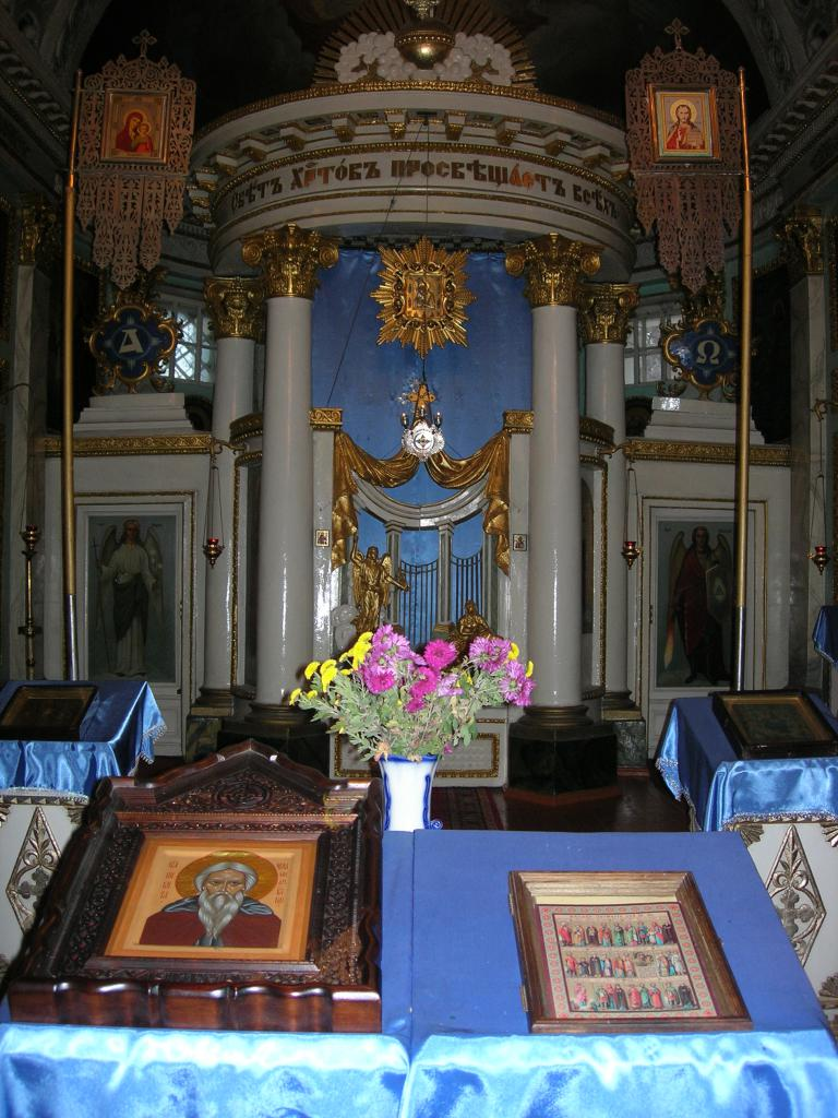 Внутренне убранство храма