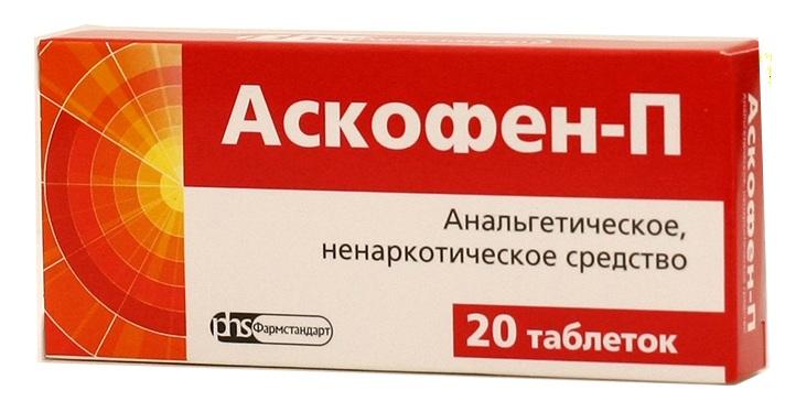 препарат аскофен-п