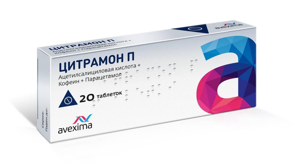 препарат цитрамон-п
