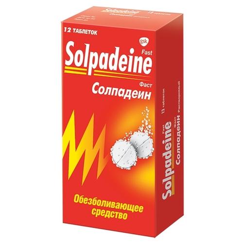 препарат солпадеин
