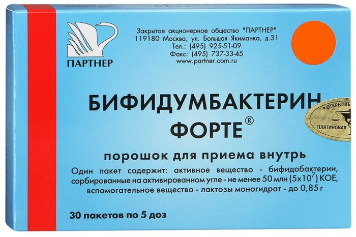 бифидумбактерин применение детям