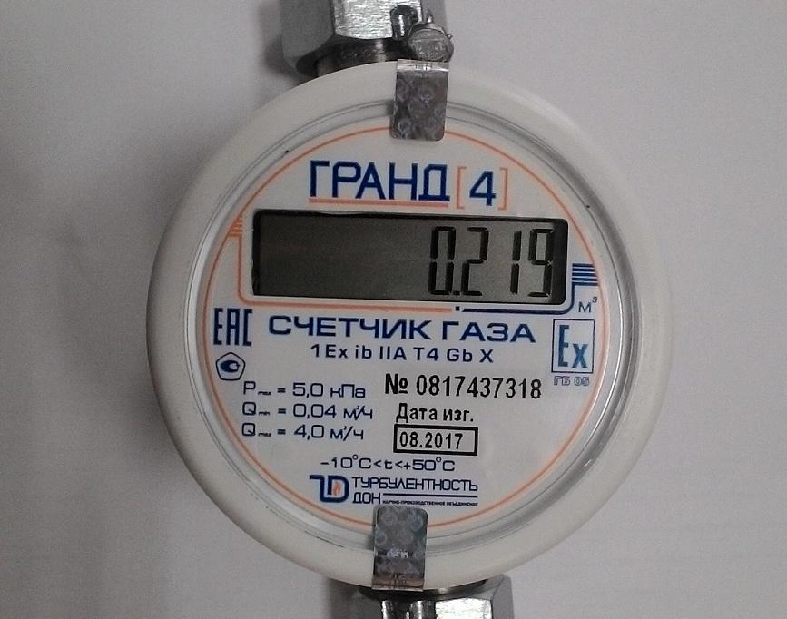 Принцип работы газового счетчика гранд-4