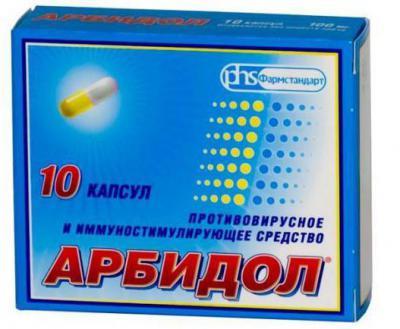 Что попить от простуды профилактика thumbnail