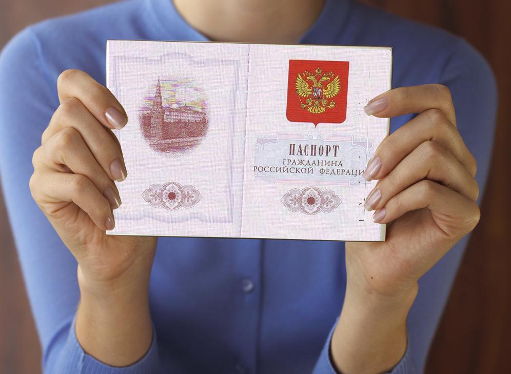 Как сделать российский паспорт ребенку 778