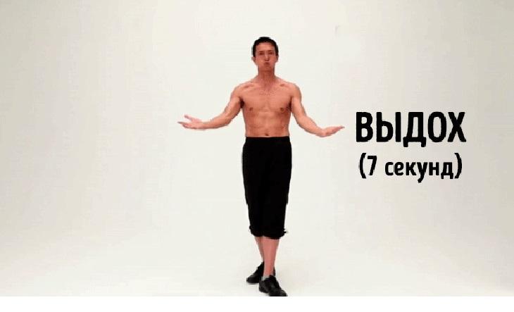 Японский Метод Дыхания Для Похудения Отзывы. Как японский актер Мики Риосуке сбросил 13 кг и уменьшил объем талии на 12 см всего за несколько недель. Методика ДДД