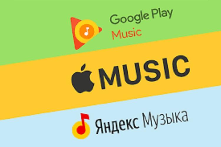 """Музыкальные сервисы от Apple, Google и """"Яндекс"""" - какой же из них выбрать? Советы, которые вам помогут"""