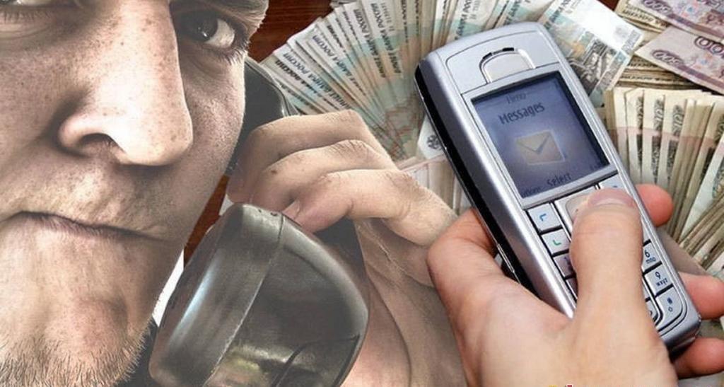 Если звонят с неизвестного номера и сбрасывают, не перезванивайте! Вероятно, это мошенники