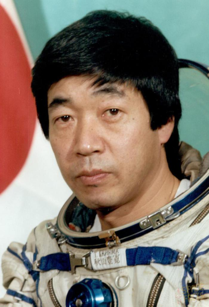 Тоехиро Акияма
