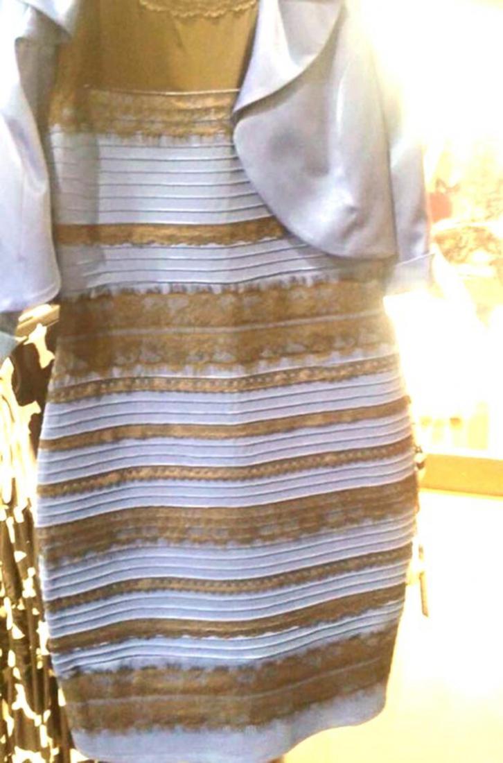 Загадочное фото платья