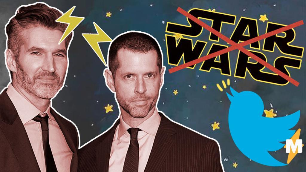 """Дэвид Бениофф и Д. Б. Вайс ушли из Lucasfilm и не будут делать очередную серию """"Звездных войн"""""""